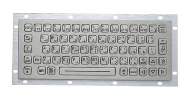 China 64 Keys Stainless Steel Backlit Usb Keyboard , Industrial Metal Keyboard With Trackball factory